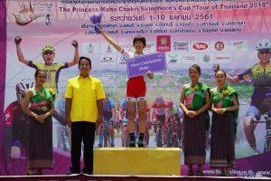 thai award