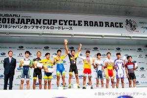 JC podium