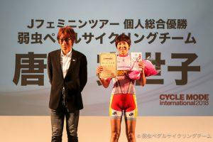 award miyo