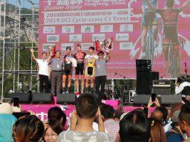 hijiri china award